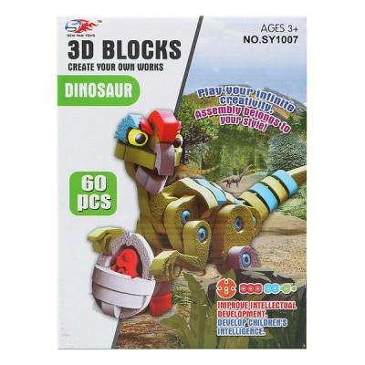 Puzzle 3D Dinosaure 113267...