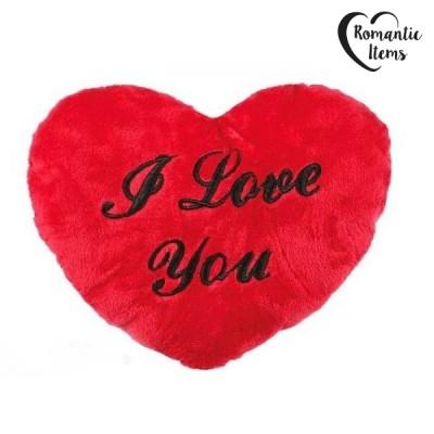 Coeur de Peluche XL  I Love...